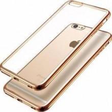 Pachet husa Elegance Luxury placata Gold pentru Apple iPhone 7 cu folie de protectie gratis