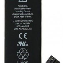 Acumulator compatibil cu iPhone 5 ,1440 mAh !