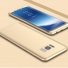 Husa Samsung Galaxy S8, FullBody Elegance Luxury Gold, acoperire completa 360 grade cu folie de protectie gratis