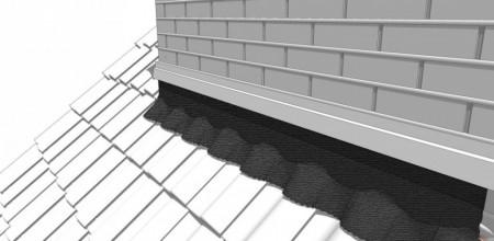 Banda etansare cos/perete, antracit 7024, 5m x 30cm