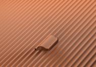 Element ventilare pentru tabla cutata, H 18 mm