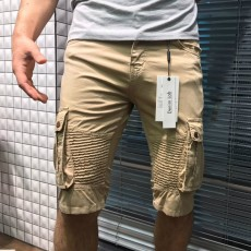 Pantaloni Scurti COD: PS21