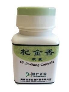 Qijinxiang Capsule