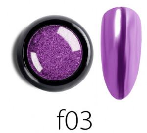 Pigment oglinda metalic F03