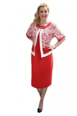 Rochie de ocazie, rosie, masura mare, cu imprimeu floral alb