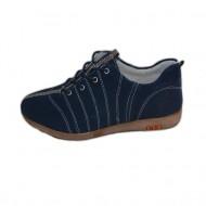 Adidasi sport, cu talpa flexibila, de culoare bleumarin, bej, albi, negri