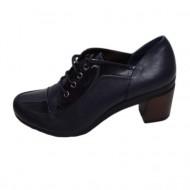 Pantof casual, din piele, de culoare bleumarin cu siret reglabil