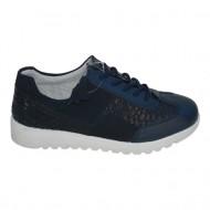 Pantof sport din piele naturala intoarsa cu design de buline fine