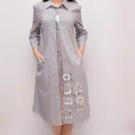 Rochie fashion de zi, culoare gri deschis cu dungi