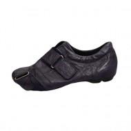 Pantof sport, nuanta de mov, piele naturala, aspect creponat