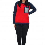 Pulover tricotat Lara ,accesorizat cu buzunar ,bleumarin-rosu