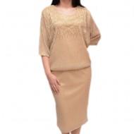 Rochie eleganta cu croi bluzat in talie si maneca trei-sferturi, aurie