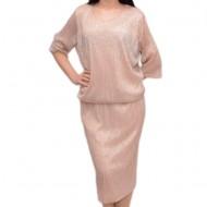 Rochie moderna cu aspect bluzat, roz pudra, cu decolteu mic