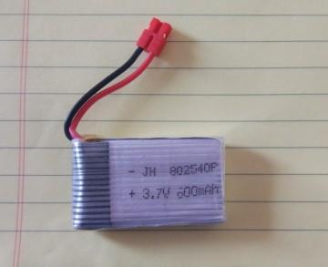 Poze Acumulator, Baterie de rezerva pentru Drona SYMA X5HW
