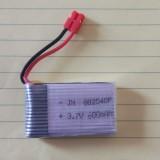 Acumulator, Baterie de rezerva pentru Drona SYMA X5HW