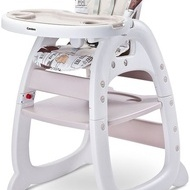 Caretero HOMEE 2 in 1 Beige