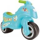 Prima mea motocicleta