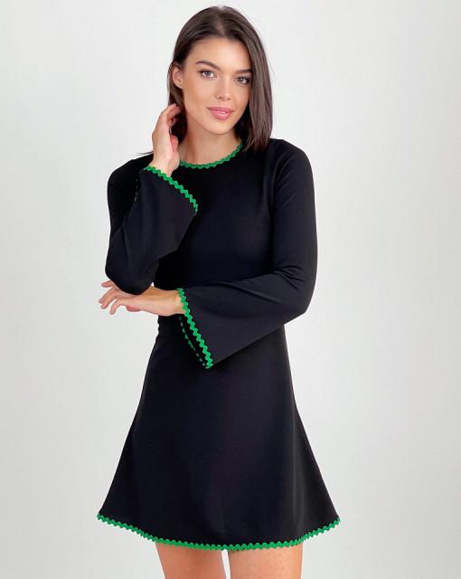 Rochie Flare Emerald