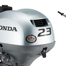 Motor Honda BF 2.3cp cizma scurta