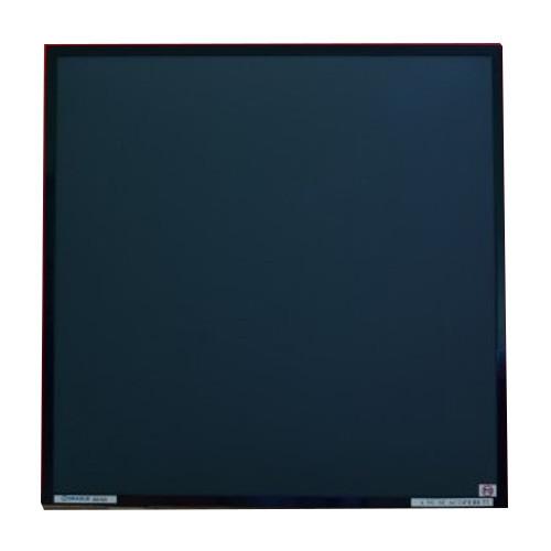 Plasme Termice/Panouri Radiante Negre
