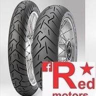 Set anvelope/cauciucuri moto Pirelli Scorpion Trail II 120/70 R17 58W + 190/55 R17 75W