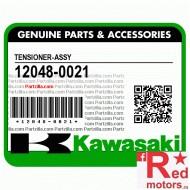 Intinzator lant distributie OEM original Kawasaki KLX450R 2008-2016, Kawasaki KLX450F 2006-2016