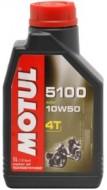 Ulei Motor Motul - 5100 4T 10W50