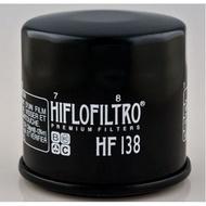 Filtru ulei Hiflo HF138