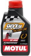 Ulei furca Motul - Shock Oil Factory Line