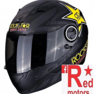 Casca moto integrala Scorpion Exo-490 Rockstar