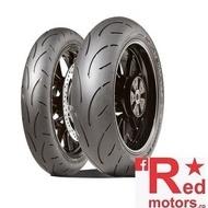 Set anvelope/cauciucuri moto Dunlop Sportsmart II 120/70 R17 58W + 200/55 R17 78W