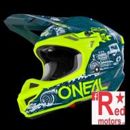 Casca moto integrala O'Neal 5SRS HR