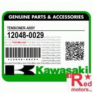 Intinzator lant distributie OEM original Kawasaki ER-6F 2006-2008, Kawasaki ER-6N 2006-2008