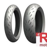 Anvelopa/cauciuc moto spate Michelin Power RS 190/55ZR17 75W TL