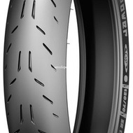 Anvelopa/cauciuc moto fata Michelin Power CUP Evo 120/70ZR17 58(W) Front TL