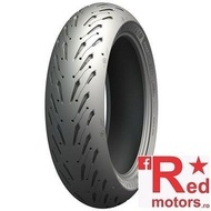 Anvelopa/cauciuc moto spate Michelin Road 5 180/55ZR17 73W TL Rear