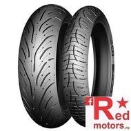 Anvelopa moto spate Michelin Pilot Road 4 180/55-17 73W TL