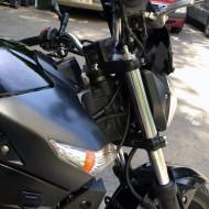 Suzuki GSR 600 - 2008