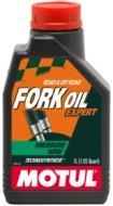 Ulei furca Motul - Fork Oil Expert Medium 10W