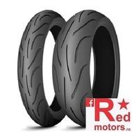 Set anvelope/cauciucuri moto Michelin Pilot Power 2CT 120/70 R17 58W + 190/55 R17 75W