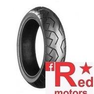 Anvelopa/cauciuc moto spate Bridgestone BT54 RG (73W) TL Rear 170/60R18 Z