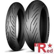 Set anvelope/cauciucuri moto Michelin Pilot Power 3 120/70 R17 58W + 180/55 R17 73W