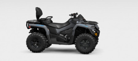 Can-Am Outlander 570 MAX DPS INT · 2021