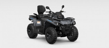 Can-Am Outlander 570 MAX DPS T · 2021