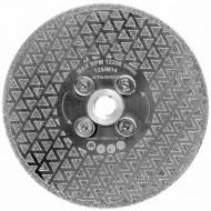 Disc pentru taiere, slefuire, gresie, granit, uscat 125 mm M14 TA1127 TAGRED