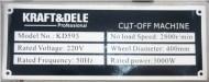 Debitator metal tip pendula cu curea 3000W 400mm KraftDele KD593 TBC