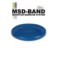 MSD standard cushion with pump- vazdušni jastuk za pravilno sedenje