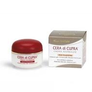 Multi-active anti-wrinkle cream, Cera di Cupra 50 ml