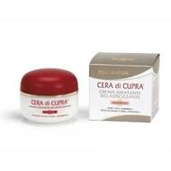 Moisturizing day cream, Cera di Cupra 50 ml
