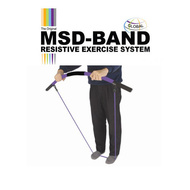 MSD Versa Gym Bar, ekspander za vežbanje